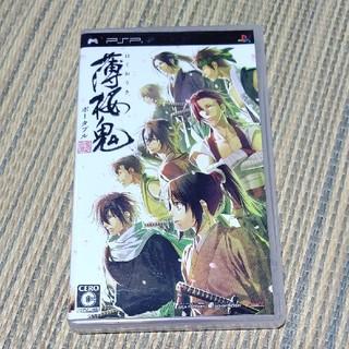 プレイステーションポータブル(PlayStation Portable)の薄桜鬼 ポータブル PSP(携帯用ゲームソフト)