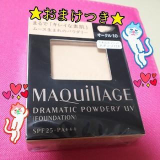 MAQuillAGE - MAQuillAGE マキアージュ ドラマティックパウダリー UV オークル10