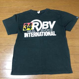 リアルビーボイス(RealBvoice)のリアルビーボイス Tシャツ(Tシャツ/カットソー(半袖/袖なし))