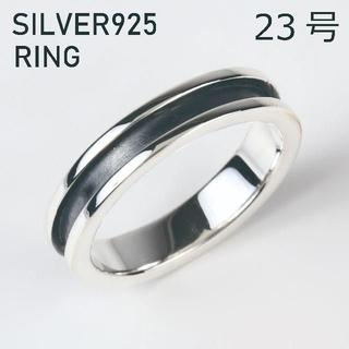 (23号) シルバー リング 925 メンズ 指輪 黒化 ブラック(リング(指輪))