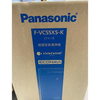 Panasonic - パナソニック F-VC55XS-K  新品