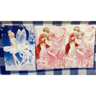 コウダンシャ(講談社)のカードキャプターさくら ポストカード3枚セット(その他)