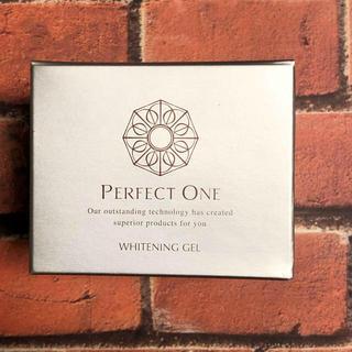 パーフェクトワン(PERFECT ONE)のパーフェクトワン 薬用ホワイトニングジェル75g 1個(オールインワン化粧品)