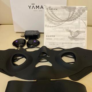 YA-MAN - 美品 ヤーマン メディリフト