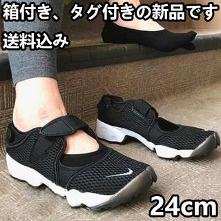 NIKE - 送料込‼️最安値‼️新品‼️ナイキ エアリフト 足袋 黒 24㎝❤️