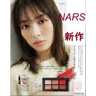 NARS - 新品♡NARS限定 オーガズム ミニアイシャドーパレット
