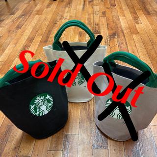 Starbucks Coffee - スターバックス円柱型トートバッグ 3色