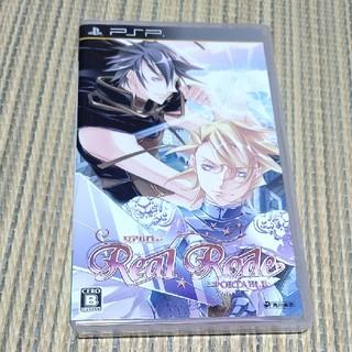 プレイステーションポータブル(PlayStation Portable)のリアルロデ PORTABLE PSP(携帯用ゲームソフト)
