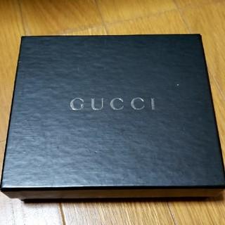グッチ(Gucci)のGUCCI空箱 ②(その他)