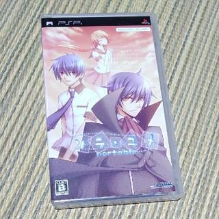 プレイステーションポータブル(PlayStation Portable)のソラユメ portable PSP(携帯用ゲームソフト)