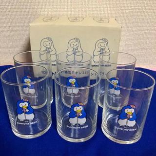 サントリー - サントリー 非売品 グラス 未使用 ペンギングラスセット ノベルティ箱入りセット