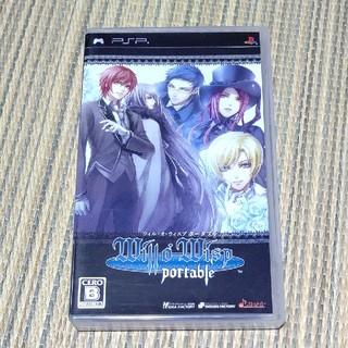 プレイステーションポータブル(PlayStation Portable)のウィル・オ・ウィスプ ポータブル PSP(携帯用ゲームソフト)