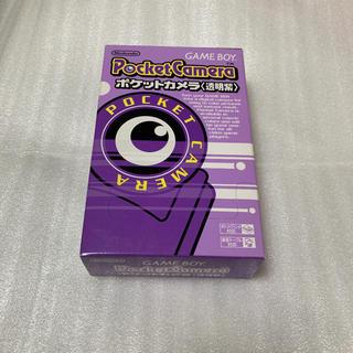 ゲームボーイ(ゲームボーイ)の任天堂 ポケットカメラ クリアパープル ゲームボーイ(携帯用ゲームソフト)