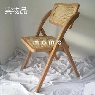 ラタン♡韓国インテリア♡椅子♡北欧ナチュラル♡木製♡チェア♡1人掛け♡折りたたみ