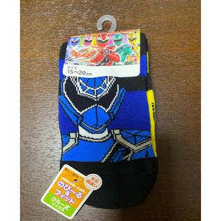 BANDAI - キラメイジャー 靴下 サイズ15〜20cm 新品 クルー丈ソックス