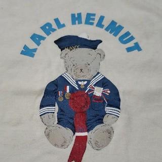 Karl Helmut - カールヘルム Tシャツ