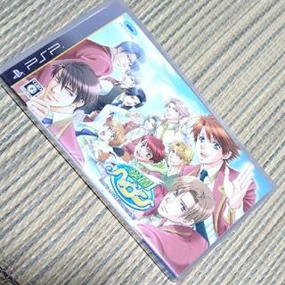 プレイステーションポータブル(PlayStation Portable)の学園ヘヴン BOY'S LOVE SCRAMBLE! PSP(携帯用ゲームソフト)