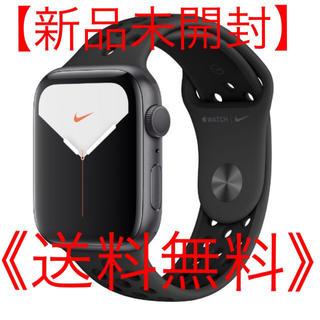 アップルウォッチ(Apple Watch)の【新品未開封】 Apple Watch Series 5 GPS 44mm(腕時計(デジタル))
