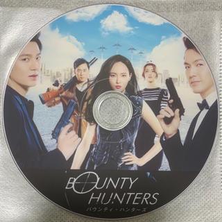 バウンティハンターズ DVD 映画 (韓国/アジア映画)