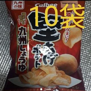 カルビー - カルビー 堅あげポテト 九州しょうゆ ×10袋