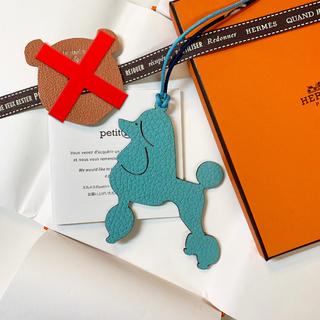 Hermes - ✨国内入手困難✨エルメス プティアッシュ バッグチャーム プードル 新品未使用
