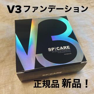 【新品★送料込】スピケア V3 エキサイティングファンデーション