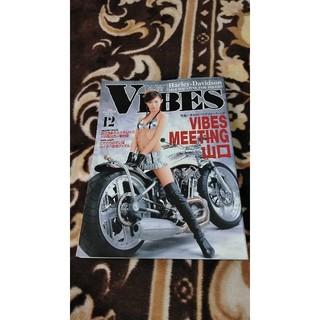 VIBES☆2008/12☆モデル=美咲みゆ(車/バイク)