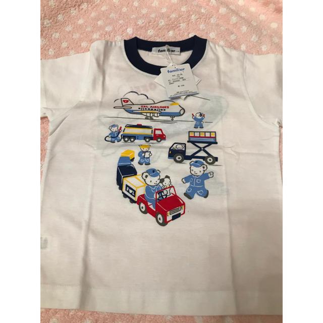 familiar(ファミリア)のファミリア新品 キッズ/ベビー/マタニティのキッズ服男の子用(90cm~)(Tシャツ/カットソー)の商品写真