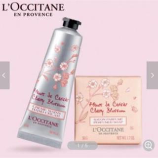 L'OCCITANE - ロクシタン チェリーブロッサム ソフトハンドクリーム&石鹸セット