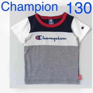 mikihouse - 新品 Champion キッズ Tシャツ ロゴ チャンピオン 半袖 子供 130