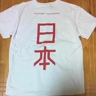 エレファントカシマシ・30thanniversaryライヴTシャツ
