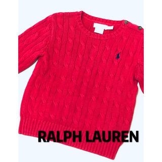 Ralph Lauren - ラルフローレン RALPH LAUREN ニット 美品 90