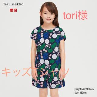 マリメッコ(marimekko)のtori様 キッズTシャツ ワイシャツ ピエニトリ マリメッコ(Tシャツ/カットソー)