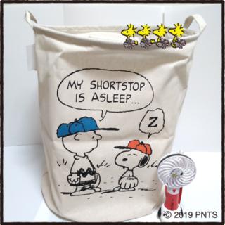 スヌーピー(SNOOPY)のスヌーピーランドリーボックス ☆ビッグサイズ☆(ケース/ボックス)