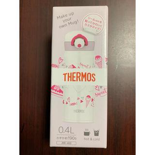 THERMOS - 『新品未使用』サーモス 0.4L 水筒 真空断熱ケータイマグ JNR-400