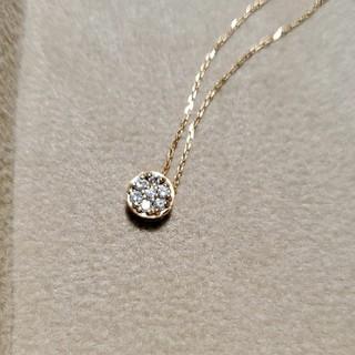 18金 ダイヤモンドネックレス