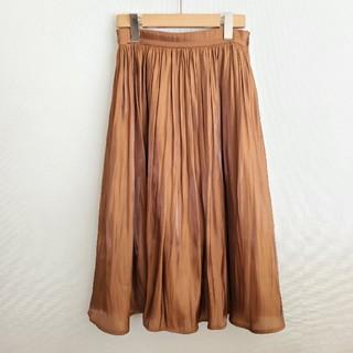テチチ(Techichi)の【876】テチチ◇Techichi◇艶感光沢ブラウン膝下スカート(ひざ丈スカート)