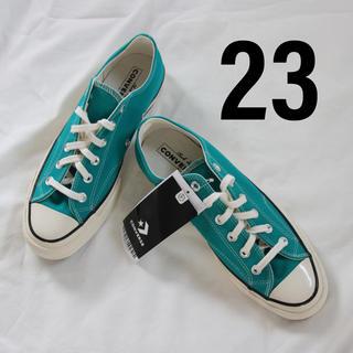 CONVERSE - converse コンバースチャックテイラーCT70 23cm ※即購入OK