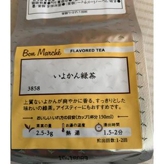 LUPICIA - ルピシア、いよかん緑茶