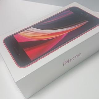 iPhone - 新品未開封 SIMフリー iPhone SE 2 128GB au RED 赤