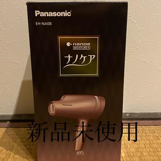 Panasonic - Panasonic ドライヤー ナノケア ピンクゴールドEH-NA0B-PN