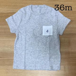 PETIT BATEAU - 新品未使用 プチバトー 36m 胸ポケット付き半袖Tシャツ 無地 グレー 霜降り