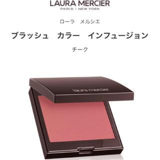 laura mercier - ローラメルシエ チーク 03 ポメグラニット