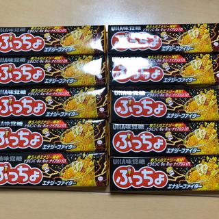 ユーハミカクトウ(UHA味覚糖)のUHA 味覚糖 ぷっちょ エナジードリンク味 しゅわしゅわラムネ入り(菓子/デザート)