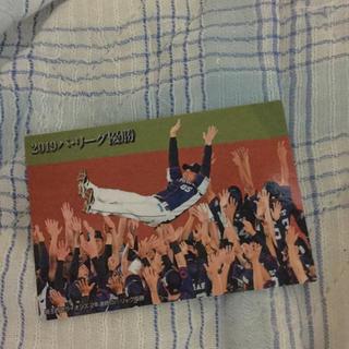 カルビー(カルビー)の西武ライオンズ優勝 順位表 野球カード カルビー(スポーツ選手)
