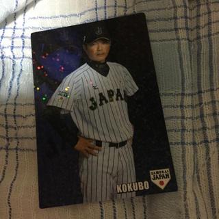 カルビー(カルビー)の侍JAPAN 小久保裕紀 監督 カルビー 野球カード チェックリスト(スポーツ選手)