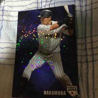 カルビー(カルビー)の侍JAPAN 中村晃 カルビー 野球カード(スポーツ選手)