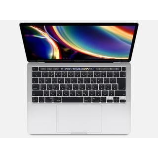 Mac (Apple) - 【最新モデル・新品未開封】MacBook Pro 13 inch  2020