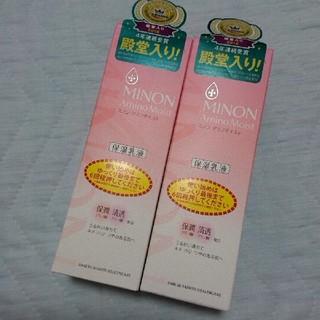 MINON - ミノン アミノモイスト モイストチャージ ミルク(100g)  セット 新品