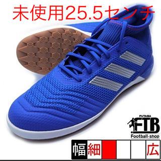 adidas - 未使用アディダスフットサルシューズ 25.5センチ